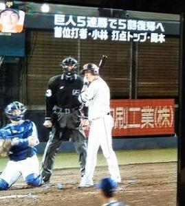 小林首位打者時テレビテロップ