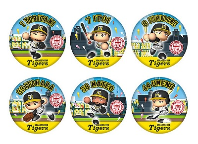 阪神タイガース×パワプロコラボ シークレット缶バッチ