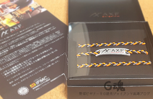 axfネックレスカラーバンドパッケージ