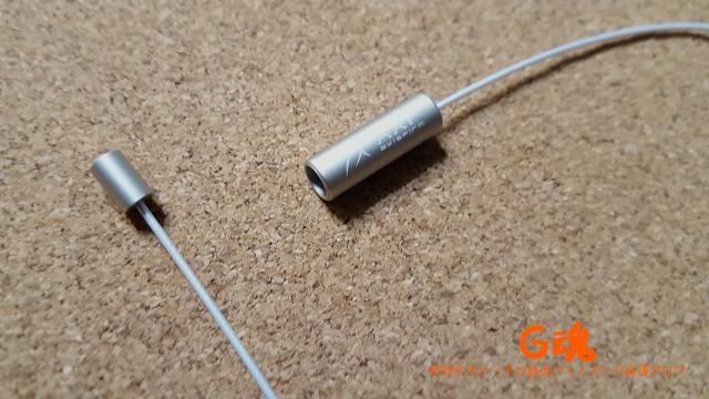 AXF EX Airyワイヤーネックレス トップ部分はマグネット仕様