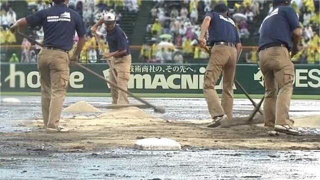 阪神園芸 グラウンド整備