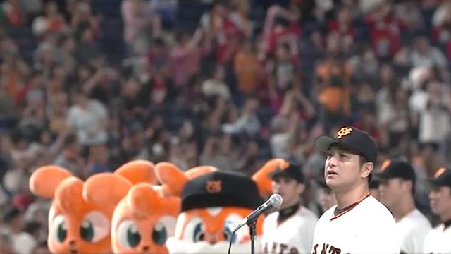 高橋由伸監督ファンに謝罪