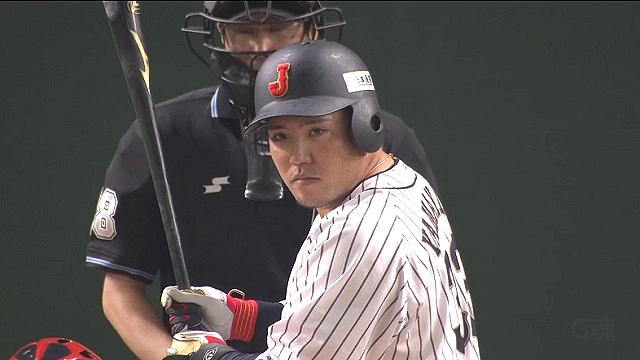 日米野球山川穂高