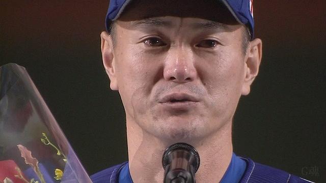 岩瀬仁紀引退スピーチ