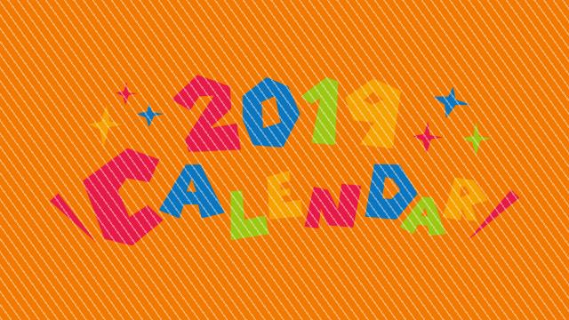 G魂2019カレンダー