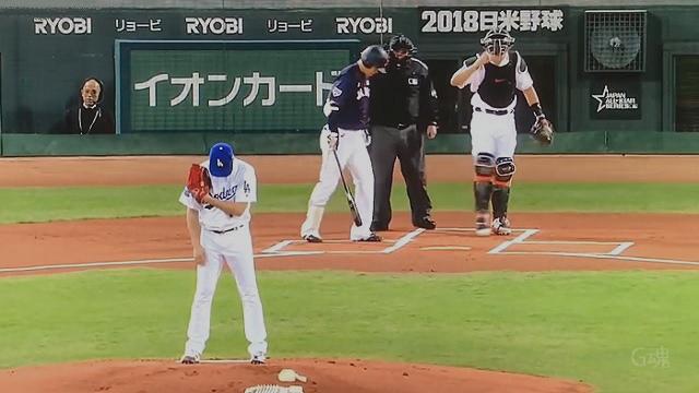 日米野球2018前田ルーティン肩を触る