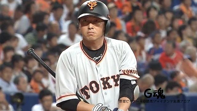 読売ジャイアンツ#7長野久義