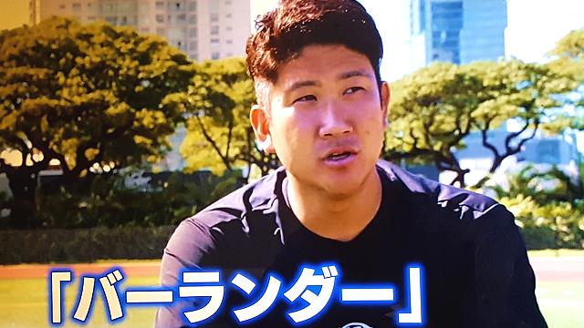 菅野「世界最高の投手はバーランダー」