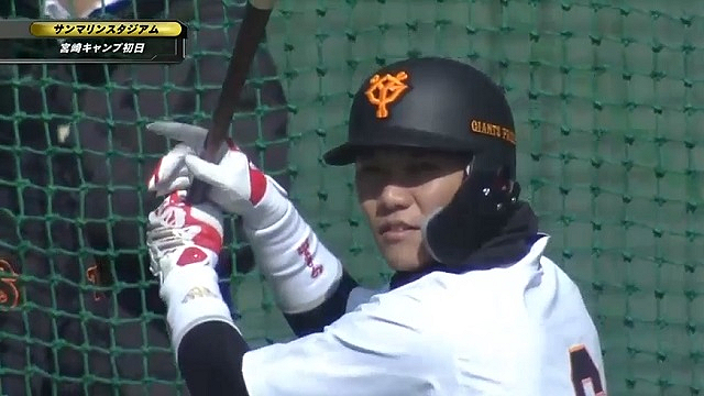 巨人 坂本 打撃練習