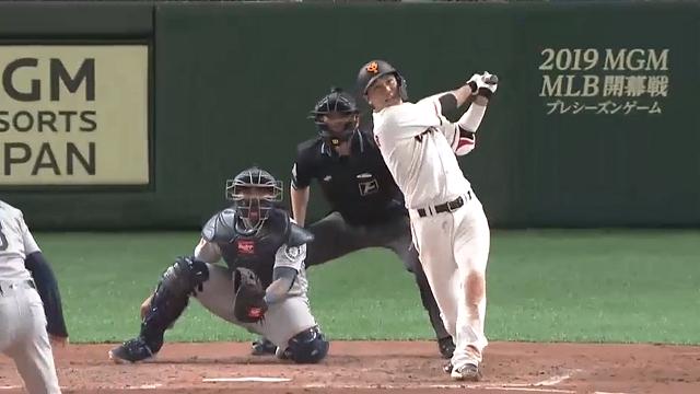 2019オープン戦ジャイアンツVSマリナーズ坂本ホームラン