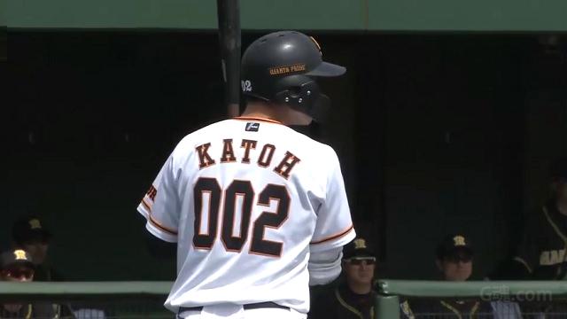 育成選手加藤脩平#002