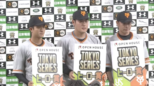 5.10 TOKYO SERIES ヒーロー賞