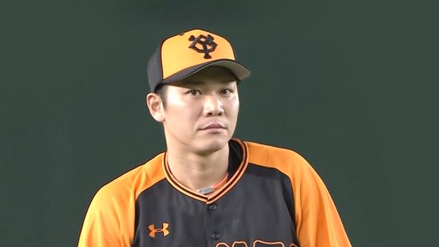 坂本勇人 AXFアクセフカラーバンド