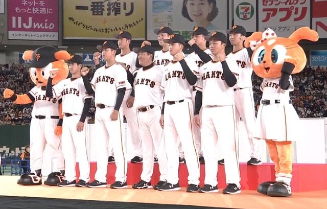 2019読売ジャイアンツドラフト指名選手