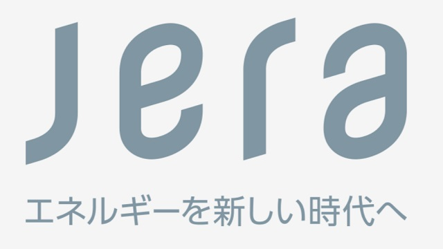 jeraエネルギーを新しい時代へ