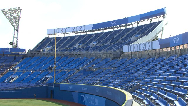 東京オリンピック野球競横浜スタジアムスタンド