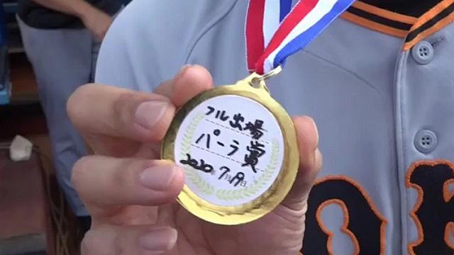 パーラが中島に渡したパーラ賞のメダル