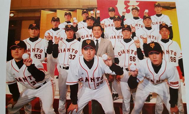 月刊ジャイアンツ7月号06年ドラフト選手