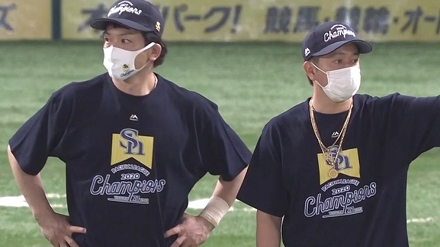 2020パシフィックリーグ優勝ベテラン松田と川島