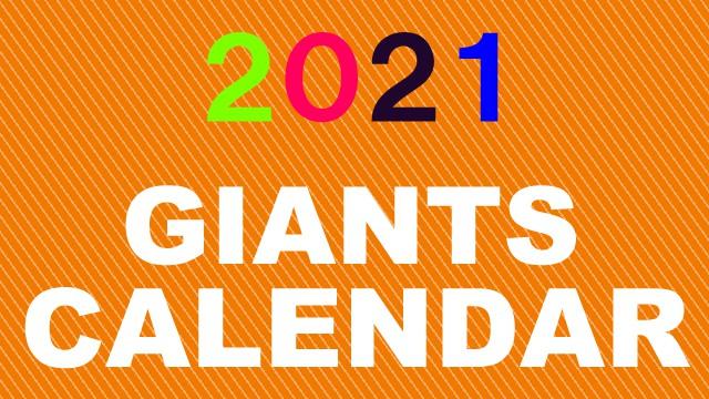 2021年度ジャイアンツカレンダー