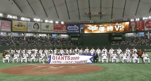 2020セリーグ優勝読売ジャイアンツ集合写真