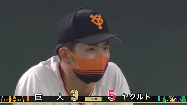 勝ちが消えた横川