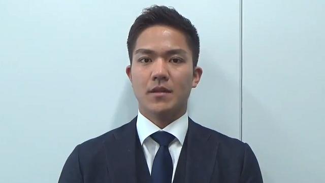 田中俊太移籍