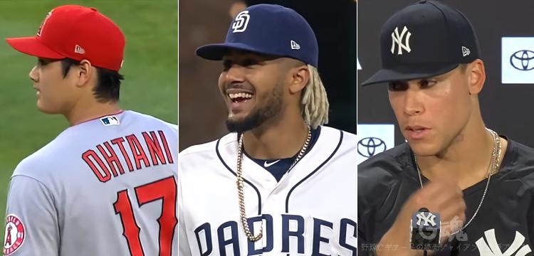 MLB公式選手用キャップオフィシャルサプライヤーニューエラ着用選手大谷タティスジュニアジャッジ