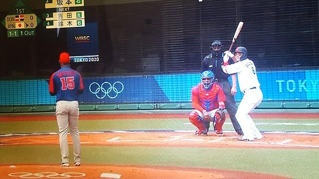 東京オリンピック野球競技日本対ドミニカ 坂本vsメルセデス
