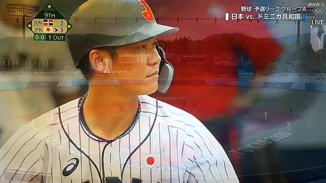 東京オリンピック野球競技日本対ドミニカ9回裏1アウト満塁打席はジャイアンツ坂本勇人