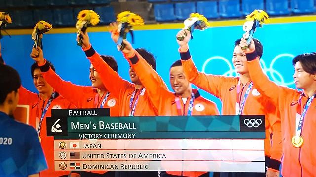 東京オリンピック野球競技金メダル日本銀メダルアメリカ銅メダルドミニカ