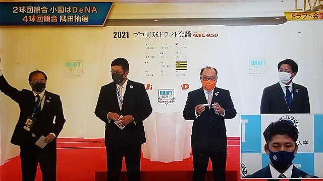 2021ドラフト会議 4球団競合の隅田をひいたのは西武